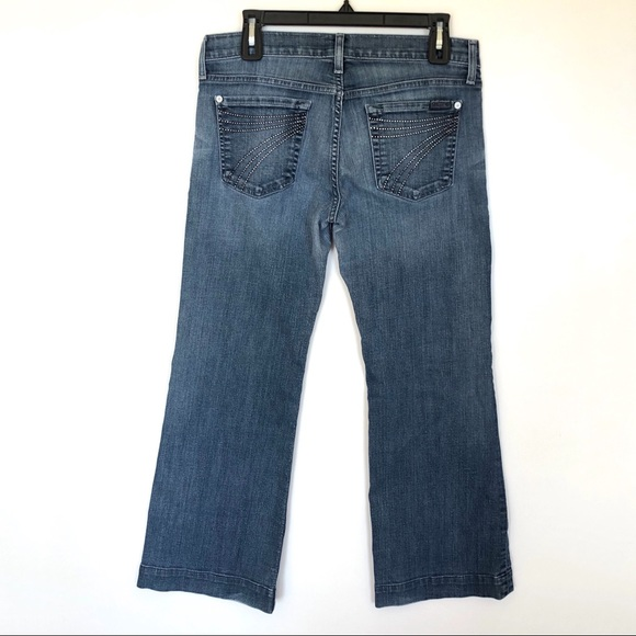 7 For All Mankind Denim - 7FAM Dojo Jeans with Studs